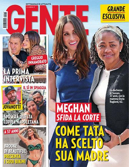 Gente n.17 del 4 maggio 2019 - rassegna stampa - Prof. Nicola Sorrentino